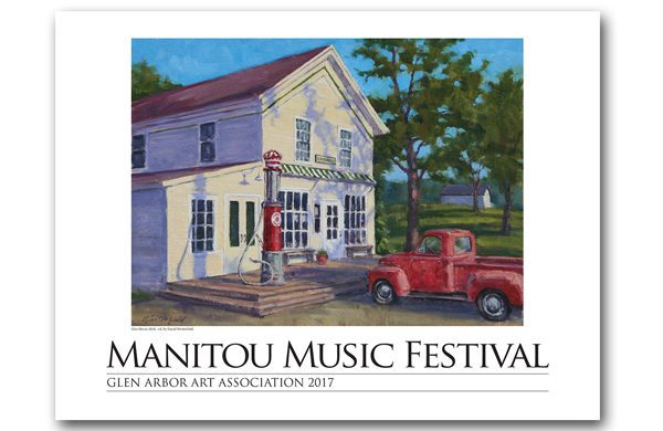 2017 MMF Poster